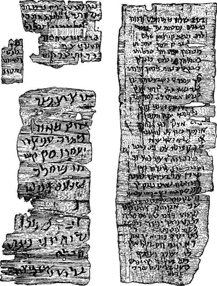 manuscrito bíblico