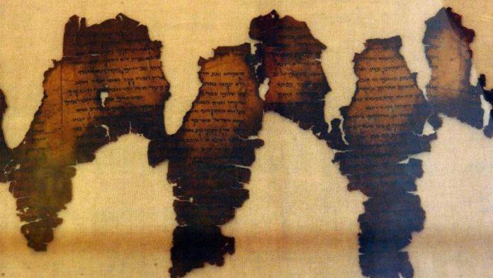 Rollos del Mar Muerto