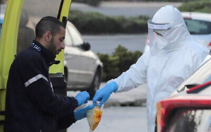 Los casos de virus en Israel ascienden a 3.865.66 personas