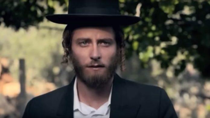 El elenco de 'Shtisel' envía saludos por la Pascua desde sus hogares por vídeo