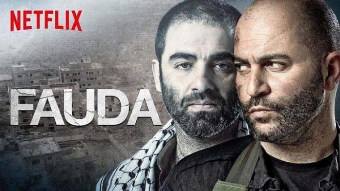 Netflix anuncia la fecha para el lanzamiento de la temporada 3 de 'Fauda'