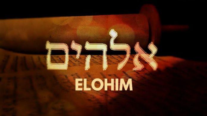 ¿Qué significa Elohim en Hebreo?
