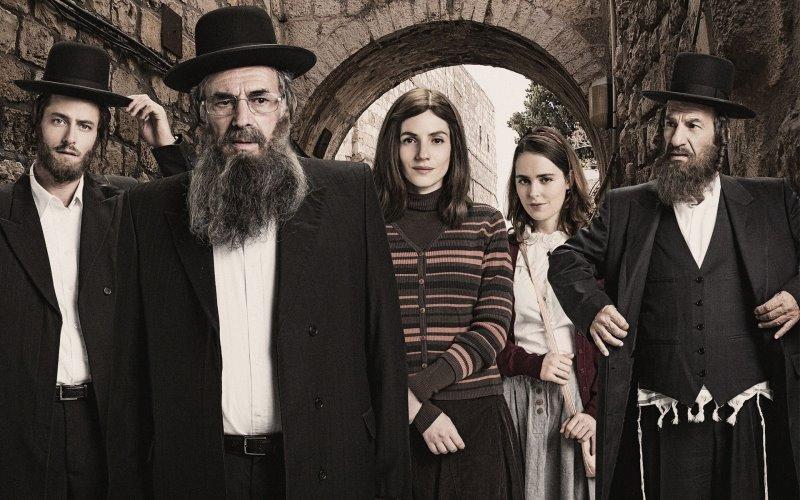 Israel, la tierra prometida de las series de televisión