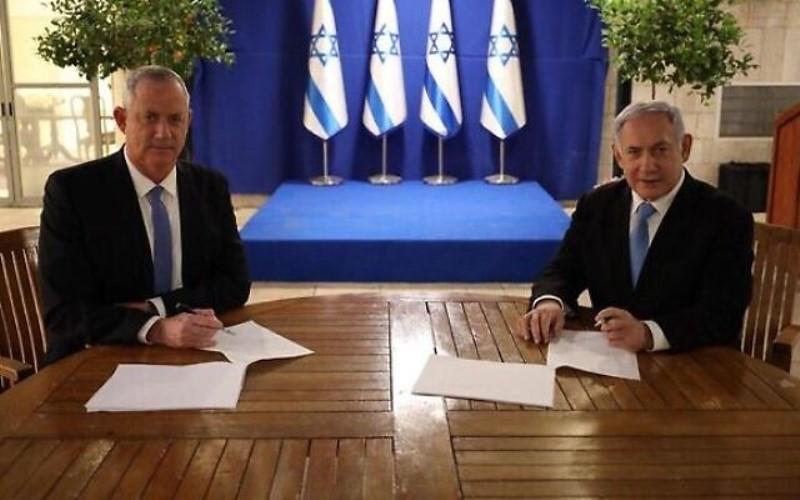 Netanyahu anuncia oficialmente que ha formado un nuevo gobierno