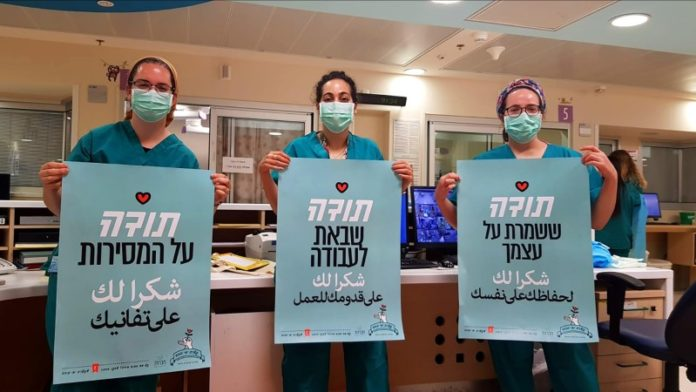 En medio de la pandemia, los grupos judíos se vuelven creativos para las festividades de Shavuot