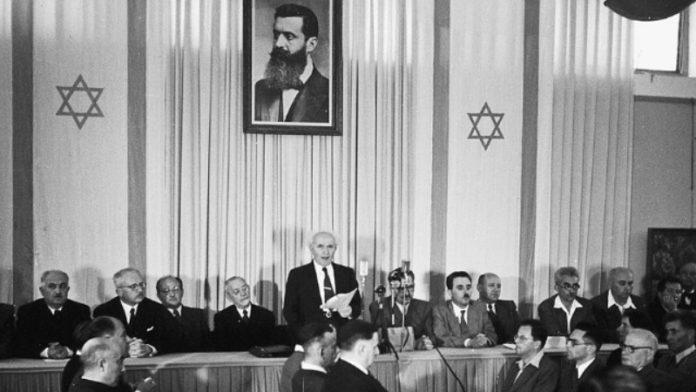 Israel celebra 72 aniversario de la Declaración de Independencia