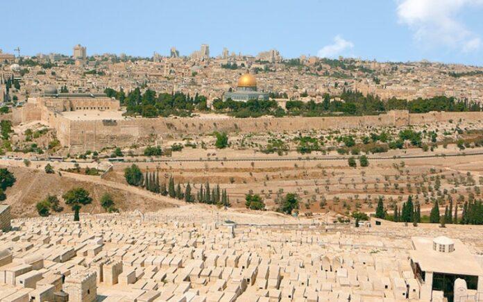 Cómo tener a alguien enterrado en Israel
