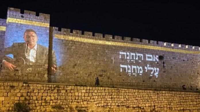 Yaakov Shwekey abre Elul con un clip especial sobre los muros de Jerusalén con una nueva canción: