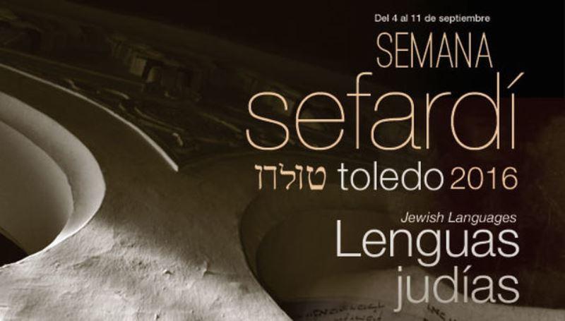 Las lenguas, un patrimonio ilimitado de la cultura sefardí