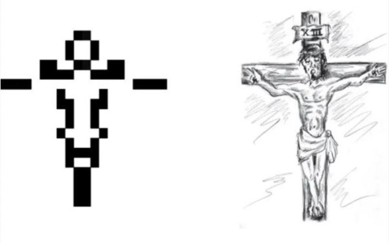 Imágenes digitales codificadas en la Torá reveladas por primera vez