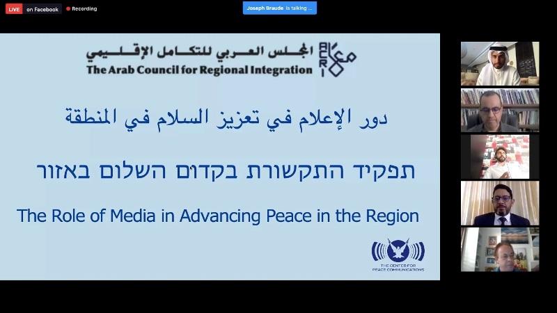 Los medios de comunicación de Bahréin, Emiratos Árabes Unidos, Arabia Saudita, Sudán y Argelia se unen a los israelíes en un histórico webinar