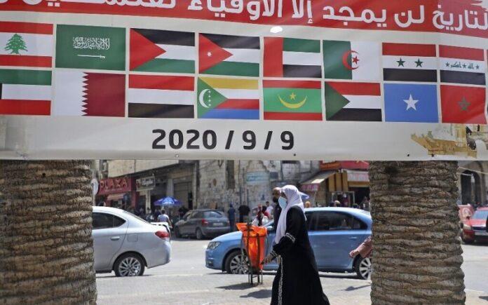 En un golpe para los palestinos, la Liga Árabe se niega a condenar el acuerdo entre Israel y los Emiratos Árabes Unidos