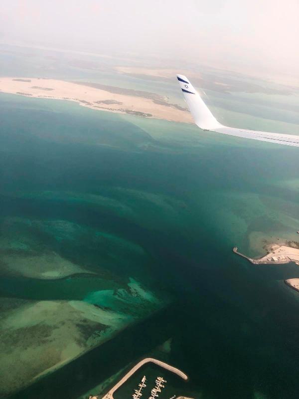 Kushner dice que Arabia Saudita y Bahrein permitirán que todos los vuelos israelíes utilicen el espacio aéreo