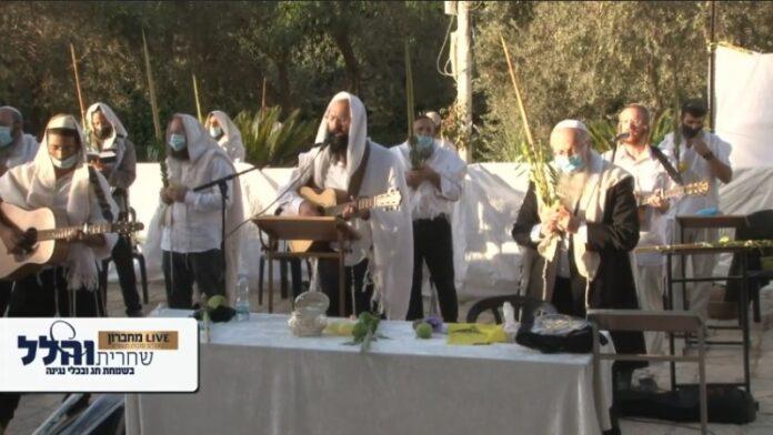 Oraciones y música de Hallel de Sucot en la Tumba de los Patriarcas
