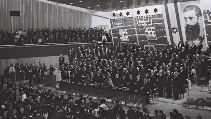 El Congreso Sionista Mundial se reunirá en línea por primera vez debido a una pandemia