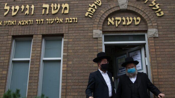 El gobernador de Nueva York toma medidas para cerrar Yeshivas y posiblemente Sinagogas