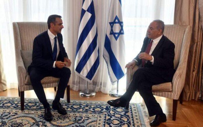 Grecia e Israel buscan una cooperación más estrecha en medio de la tensión del Mediterráneo oriental