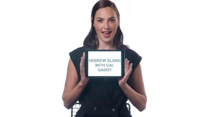 La actriz israelí Gal Gadot comparte una rutina de oración matutina con Vanity Fair y enseña jerga hebrea