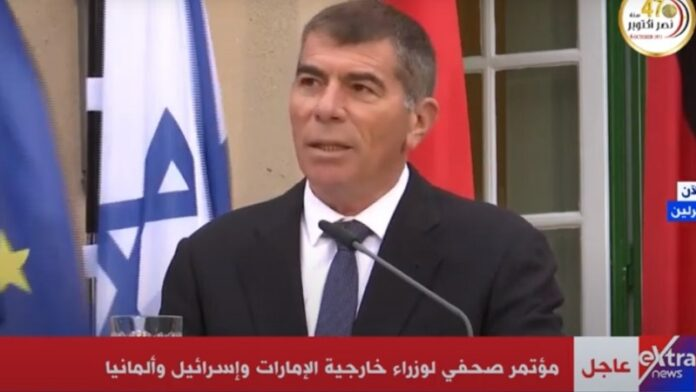 La televisión egipcia transmite el discurso del Ministro de Relaciones Exteriores de Israel sobre la paz, en el aniversario de la guerra de Yom Kipur