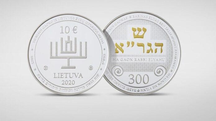 Lituania acuña la primera moneda de euro con letras hebreas