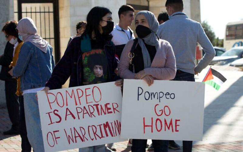 Pompeo aterriza en Israel; listo para hacer una visita sin precedentes al asentamiento de Cisjordania