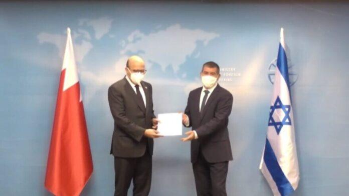 Baréin e Israel acuerdan abrir embajadas mutuas antes de fin de año
