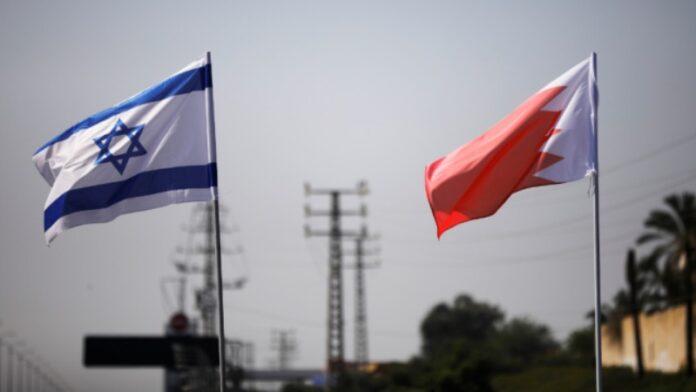El Parlamento israelí aprueba un acuerdo para establecer vínculos con Baréin