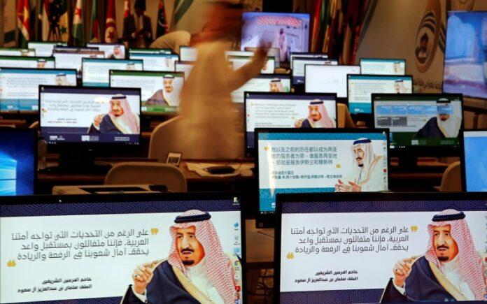 Nueva conexión: Google planea desplegar un cable de fibra óptica que unirá a Israel y Arabia Saudita