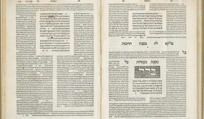 Por qué la Mishná es el mejor libro judío que nunca has leído