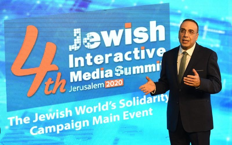 La Cumbre Internacional de Medios Judíos con aportes de 30 países enfatiza la unidad judía