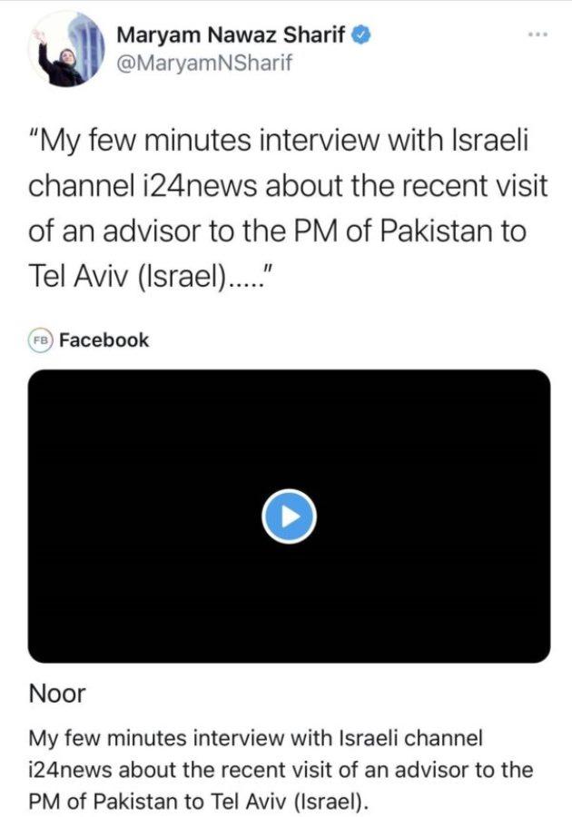 """Clérigo islámico: """"El Corán prueba que Eretz Israel pertenece a los judíos"""""""