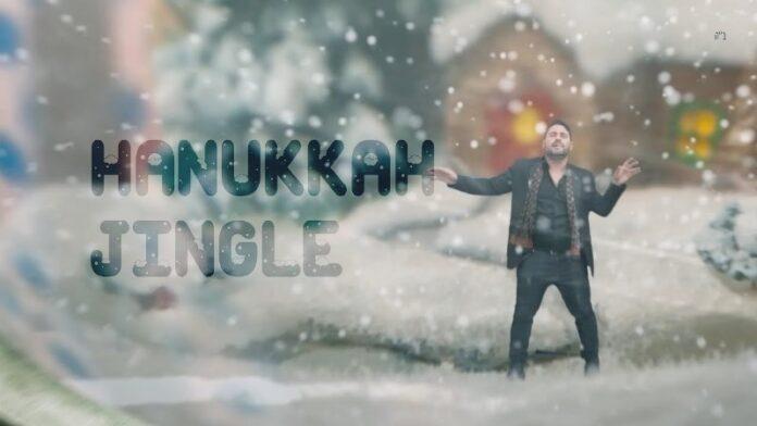 Gad Elbaz en un videoclip de Janucá particularmente divertido