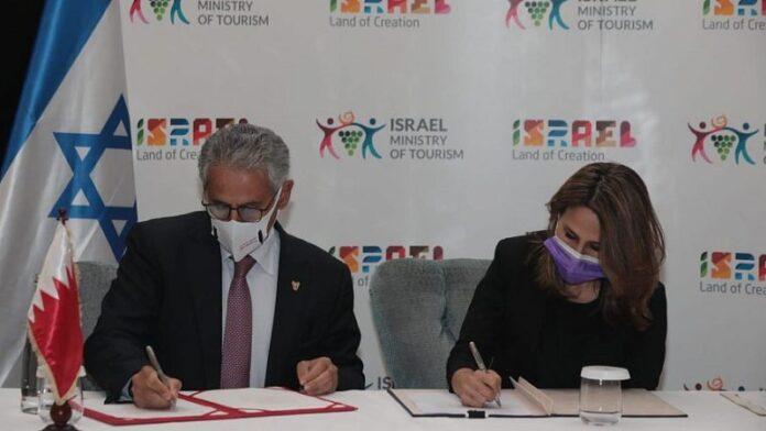 Israel y Baréin firman histórico acuerdo de turismo en Jerusalén