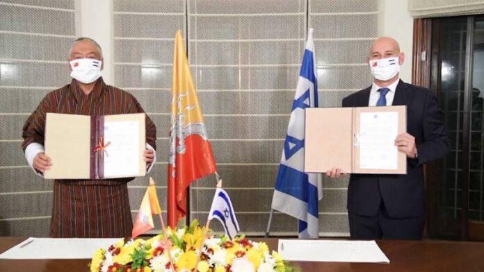Israel y Bután establecen relaciones diplomáticas plenas
