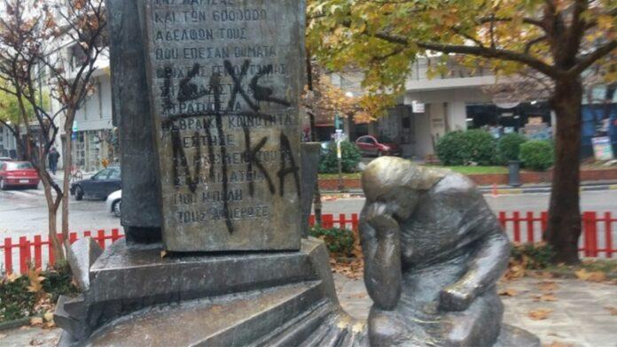 'Jesús gana' pintado con spray en la sinagoga y el monumento del Holocausto en Grecia