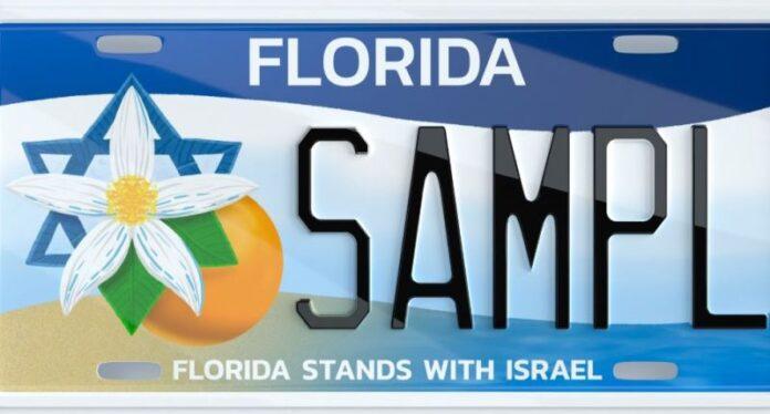 Los floridanos ahora pueden 'Apoyar a Israel' en sus matrículas