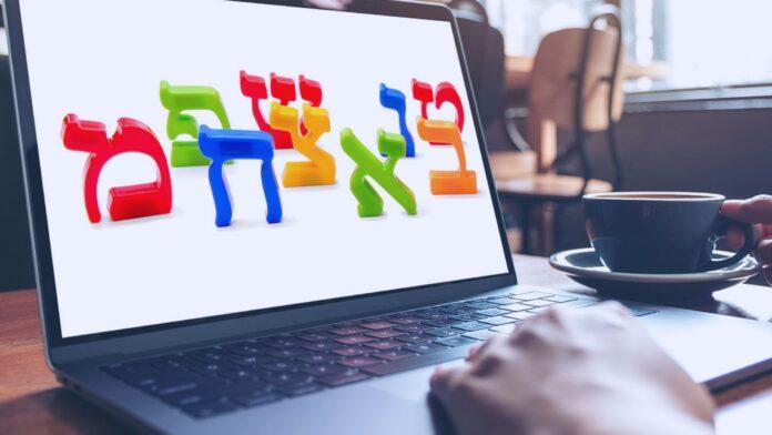 Aprender hebreo de forma fácil y gratis