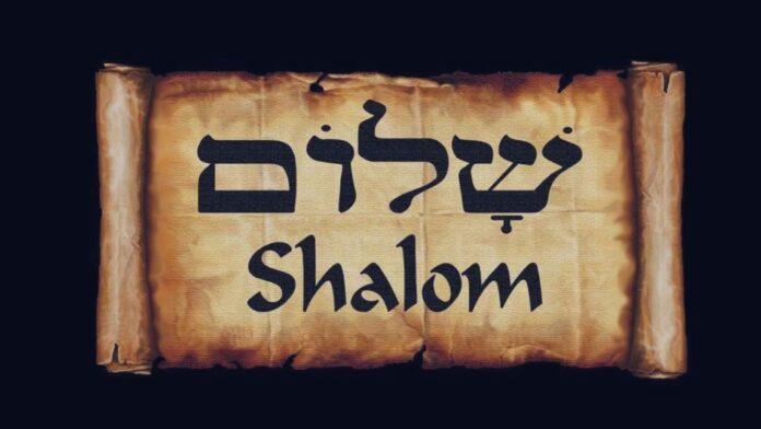 ¿Qué significa la palabra Shalom?