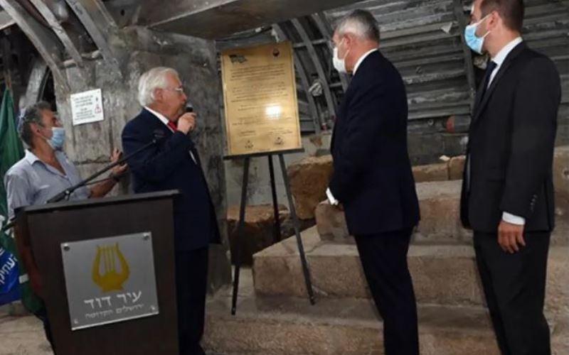 La Ciudad de David es reconocida como 'testamento' de la herencia judeocristiana de EE.UU.