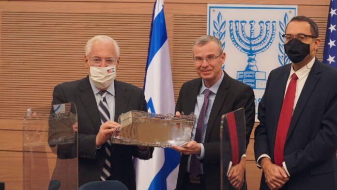 El reconocimiento de Jerusalén