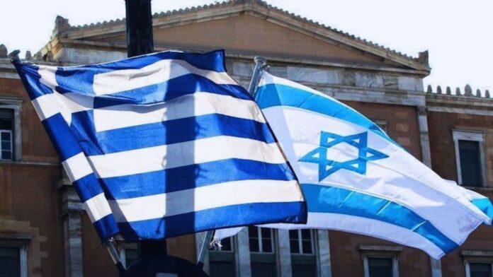 Grecia e Israel firmarán un amplio acuerdo de defensa