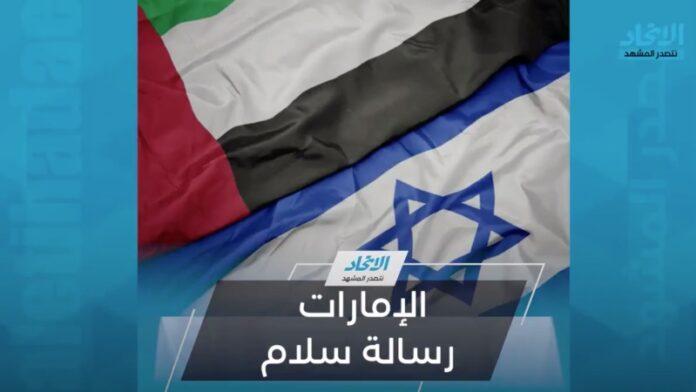 Inversores con sede en Israel y Dubái crean un fondo de deuda tecnológica de $ 100 millones