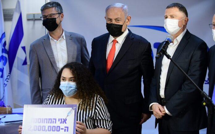 Israel alcanza los 2 millones de vacunados con la primera dosis