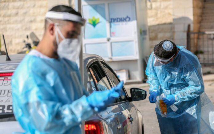 Los israelíes quedarán exentos de la cuarentena una semana después de recibir la segunda dosis de la vacuna