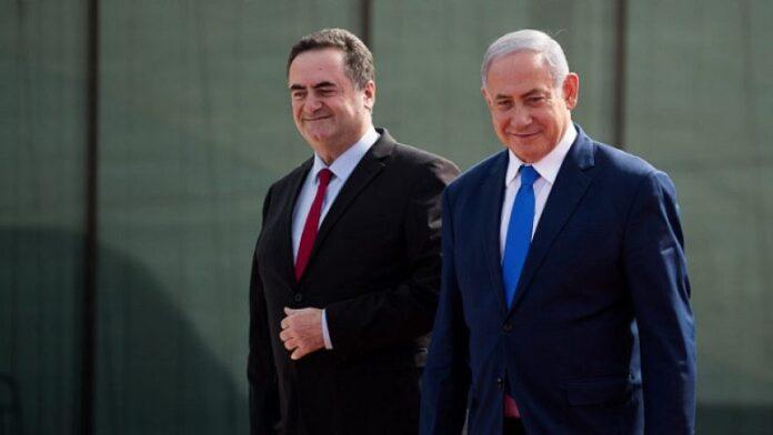 Netanyahu y Katz presentan un plan integral de estímulo económico