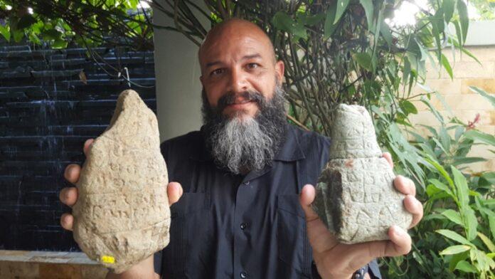 Puerto Rico y las raíces judías de los indígenas