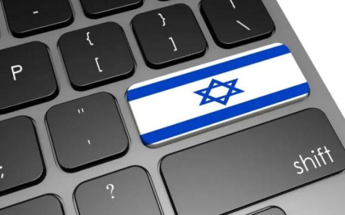 Con un enorme crecimiento tecnológico, la nación emergente de Israel se convierte en una nación en expansión