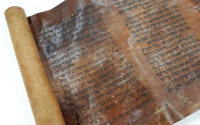 El Rollo de Ester del siglo XV, uno de los más antiguos del mundo, es donado a la Biblioteca Nacional de Israel