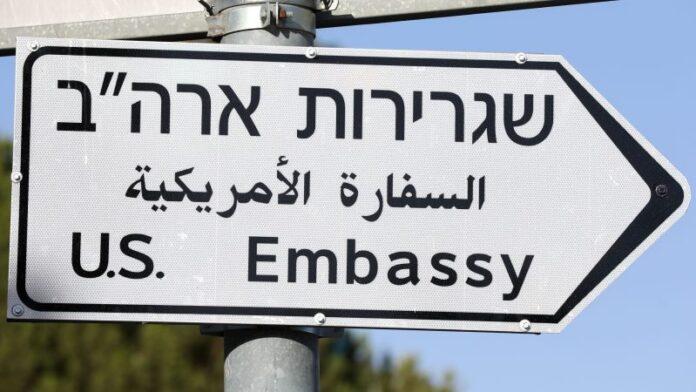 El Senado Estados Unidos vota abrumadoramente para mantener la embajada en Jerusalén