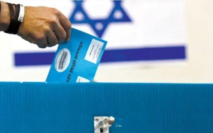 Elecciones en Israel los israelíes en el extranjero tienen como objetivo aumentar la participación electoral